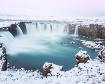 The wonderful Godafoss, Iceland